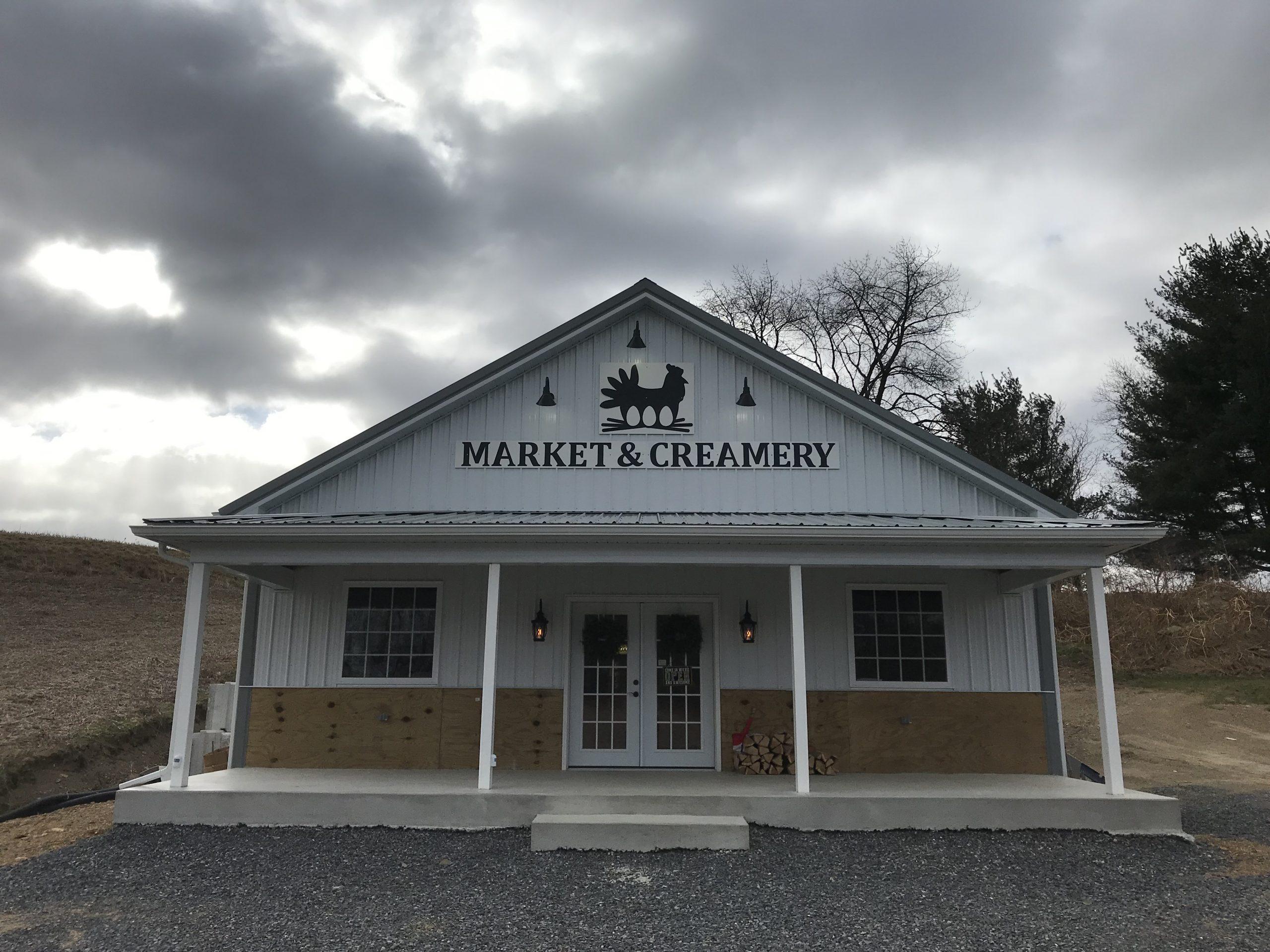 Kempton, PA Primary Image